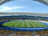 Матч «Динамо» — «Колос» перенесен на 22 июня