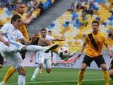 «Динамо» и «Александрию» рассудит… киевлянин