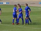 Юношеское первенство. «Волынь U-19» — «Динамо U-19» — 0:5 (ВИДЕО)