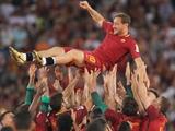 ВИДЕО: Как Франческо Тотти провел последний матч за «Рому»
