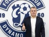 Милевский получил нового тренера