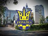 Заявление пресс-службы ФФУ относительно распространения дезинформации о развитии футбола на территории АР Крым
