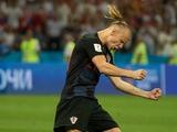 ФИФА не будет наказывать Виду за «Слава Украине»