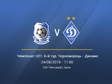 «Черноморец U-21» — «Динамо U-21» — 3:3. Обзор, ВИДЕО