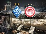 «Динамо» — «Олимпиакос» — 1:0. ВИДЕОобзор