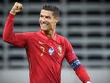 Криштиану Роналду — второй футболист в истории, забивший 100 голов за свою национальную сборную