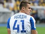 Спортивный юрист рассказал, повлияет ли приостановление футбольных соревнований на срок дисквалификации Беседина