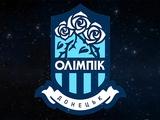 «Олимпик» сменил клубную эмблему (ФОТО)