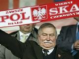 Лех Валенса: «Евро может усилить влияние Украины и Польши в мире»