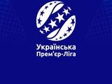 Официально: матч «Колос» — «Шахтер» перенесен на 14 февраля