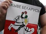 15 фанатам ЦСКА, задержанным за скандирование «Жыве Беларусь!» на матче чемпионата России, могут запретить посещать стадионы