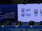 Артем Франков: «ФФУ переименована в УАФ. Нужно слезать с тяжелой наркоты»