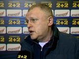 Игорь Суркис: «Ребров хотел уйти. Но я за то, чтобы он оставался и работал»