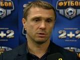 Сергей Ребров: «Мы два матча играем без зрителей, а люди на трибунах продолжают делать то же самое»