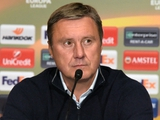«Лацио» — «Динамо» — 2:2. Послематчевая пресс-конференция