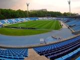 Официально. Матч 4-го тура «Ингулец» — «Динамо» пройдет в Киеве