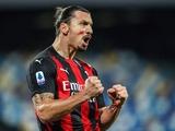 «Милан» продлит контракт с Ибрагимовичем на год
