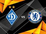 «Динамо» — «Челси»: опрос на игрока матча