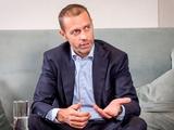 Александр Чеферин: «С VAR сейчас полный беспорядок. Я не сторонник этой технологии»