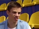 Олег Кудрик: «Планирую бороться за место в основе «Шахтера». Нападающим...»
