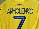 СМИ: «Слава Україні!» на новой форме сборной обязательно появится