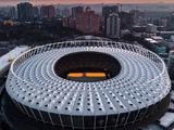 Источник: матч «Мариуполь» — «Динамо» состоится в Киеве