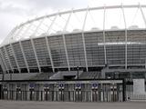 «Колос» рассказал, как болельщикам попасть в субботу на «Олимпийский»