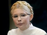 Юлия Тимошенко призвала не бойкотировать Евро