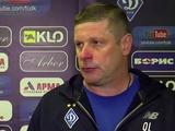 Олег Лужный: «Бывают и ошибки, это же футбол, а не компьютер»
