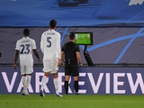 Третий гол в ворота «Шахтера» нельзя было отменять? (СКРИН)