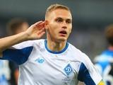 Болельщики назвали лучшего игрока матча «Заря» — «Динамо»