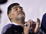 Марадона может возглавить «Эльче»