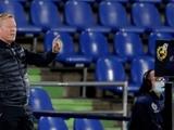 Рональд Куман — о поражении «Барселоны» от «Реала»: «VAR работает против нас. «Барса» не заслуживает таких поражений»