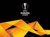 Лига Европы, 2-й тур, результаты матчей: «Заря» снова уступает
