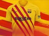 «Барселона» представила комплект формы в цветах каталонского флага (ВИДЕО)