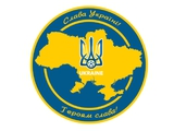 УАФ обязала клубы разместить лозунги «Слава Україні! Героям слава!» на футболках