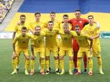Молодежная сборная Украины впервые с 2009 года выиграла Мемориал Лобановского