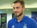 Георгий Бущан: «Я играю в одном из топ-клубов Европы»