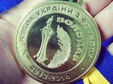 Игроки «Динамо» с Кубком Украины. ФОТО из социальных сетей