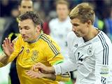Украина — Германия — 3:3. Отчет о матче