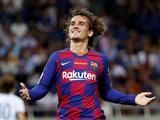 Федерация футбола Испании оштрафовала «Барселону» по делу Гризманна