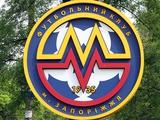 Запорожский «Металлург» готов сыграть с «Рухом». Но ПФЛ нужна победа львовян без игры?