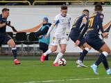 «Днепр-1» — «Динамо»: стартовые составы команд. Бэлуцэ в запасе