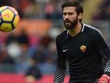 Marca сообщила о трансферных планах «Реала»