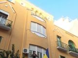 Коноплянка вывесил флаг Украины на балконе в Севилье (ФОТО)