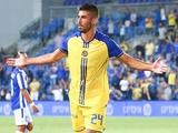 СМИ: «Динамо» и «Шахтер» следят за израильским талантом