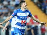 СМИ: «Динамо» сделало предложение «Осиеку» по трансферу нападающего