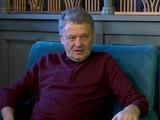 Мирон Маркевич: «Карпатам» нечего ловить с «Шахтером»