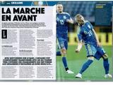 Французская пресса — о сборной Украины и ее шансах на Евро-2020