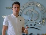 Дмитрий Билоног — игрок минского «Динамо»